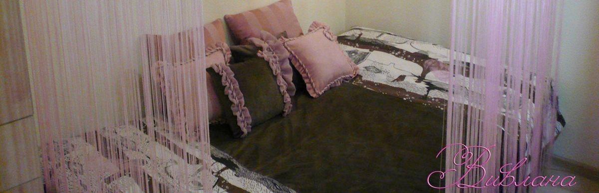 Текстильный декор однокомнатной квартиры